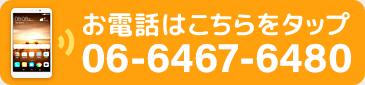 0120-648-068
